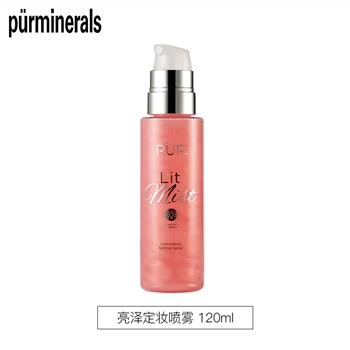 集美优彩妆 purminerals 亮泽定妆喷雾 120ml