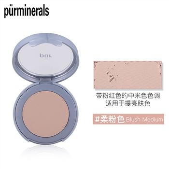 集美优彩妆 purminerals 四合一矿物定妆粉饼 试用装 4.3g