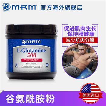 集美优彩妆 MRM美力威谷氨酰胺粉 325克