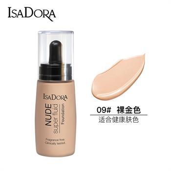 集美优彩妆 IsaDora裸妆水滢粉底液