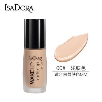 集美优彩妆 IsaDora唤肤保湿粉底液