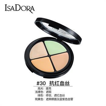 集美优彩妆 IsaDora四色遮瑕修容盘