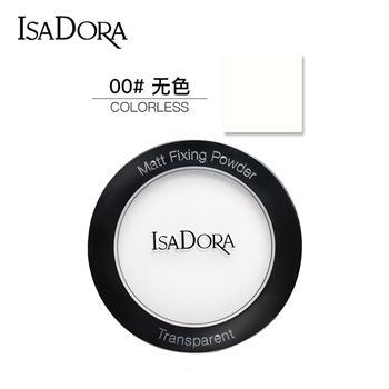 集美优彩妆 IsaDora哑光定妆粉饼