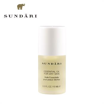 集美优彩妆 Sundari精华面油   适合干性肤质 15ml