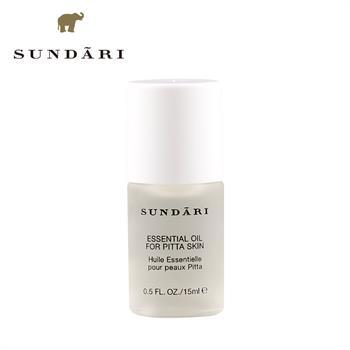 集美优彩妆 Sundari精华面油   适合混合型肤质 15ml