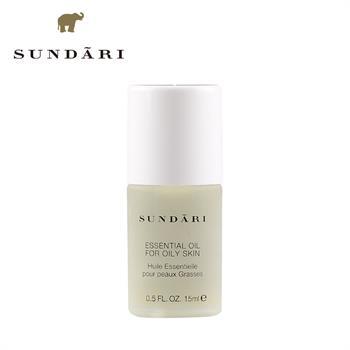 集美优彩妆 Sundari精华面油   适合油性肤质 15ml