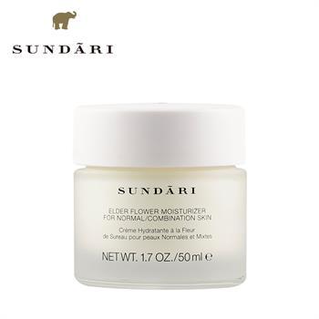 集美优彩妆 Sundari接骨木花保湿面霜  适合混合型肤质 50ml