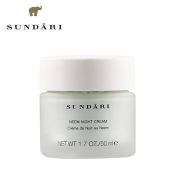 集美优彩妆 Sundari印度楝修复晚霜 适合所有肤质  50ml