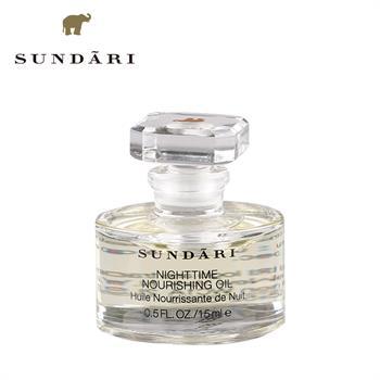 集美优彩妆 Sundari夜间滋润精油  适合干性或混合型肤质 15ml