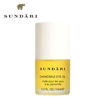 集美优彩妆 Sundari洋甘菊眼部精油 适合所有肤质  10ml