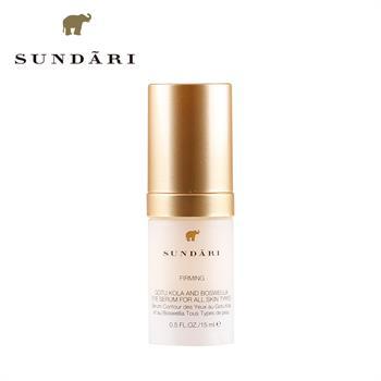 集美优彩妆 Sundari雷公根眼部紧致精华 适合所有肤质15ml