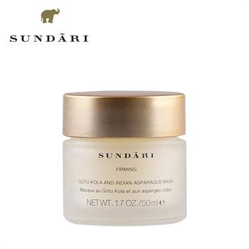 集美优彩妆 Sundari雷公根芦笋紧致面膜 适合所有肤质 50ml