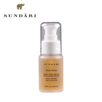 集美优彩妆 Sundari蜂蜜去角质精华 适合所有肤质 29ml