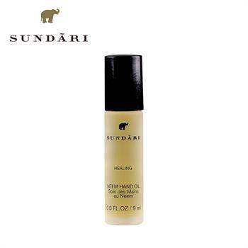集美优彩妆 Sundari印度楝手油 9ml