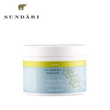 集美优彩妆 Sundari印度楝身体磨砂膏  221ml