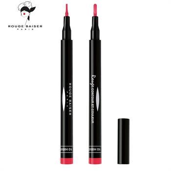 集美优彩妆 RougeBaiser持久唇线笔