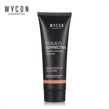 集美优彩妆 WYCON修颜妆前乳