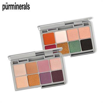 集美优彩妆 purminerals 限量版 迷人8色眼影盘-适合日夜妆