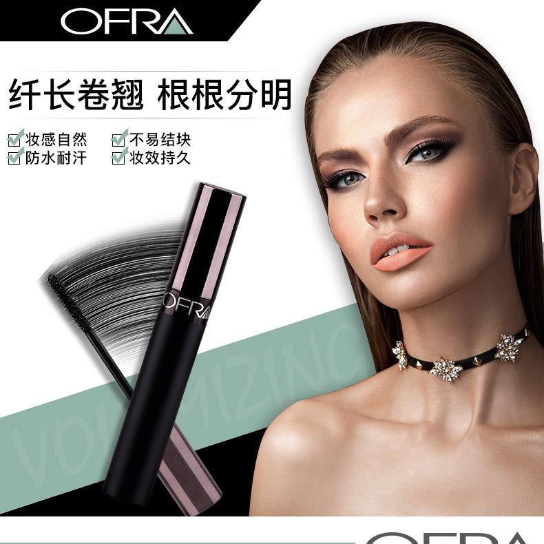 集美优彩妆 Ofra浓密睫毛膏