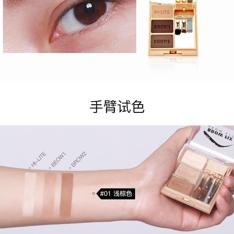 集美优彩妆 milani三色眉粉盘组合4.2g
