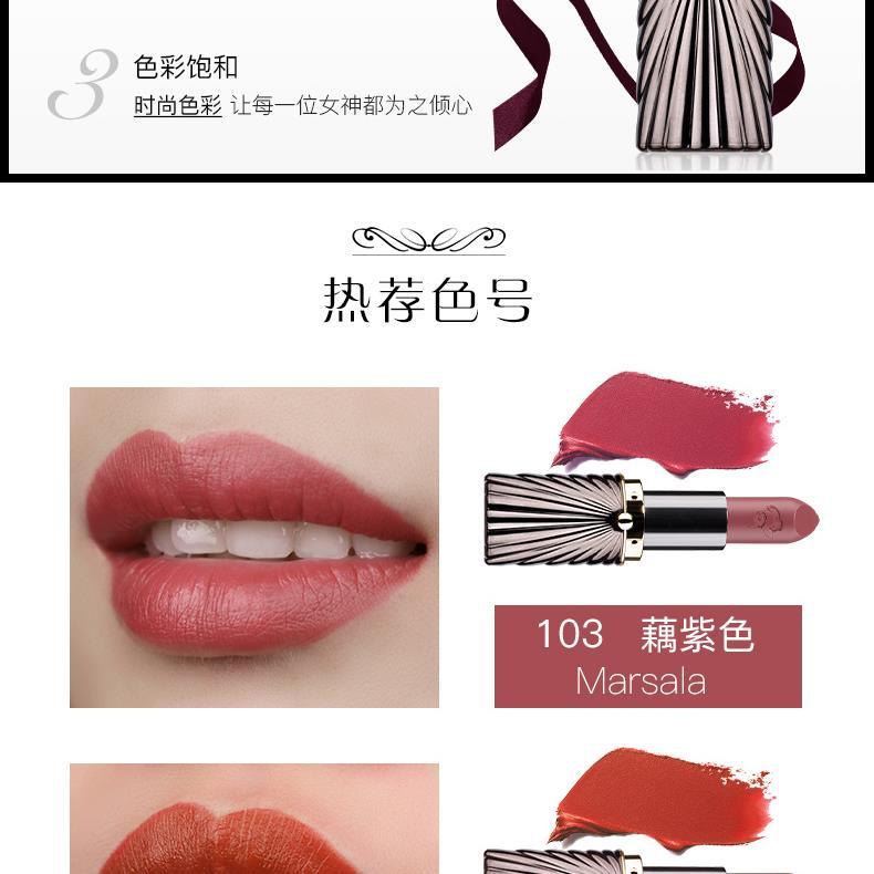 集美优彩妆 RougeBaiser魅惑哑光口红