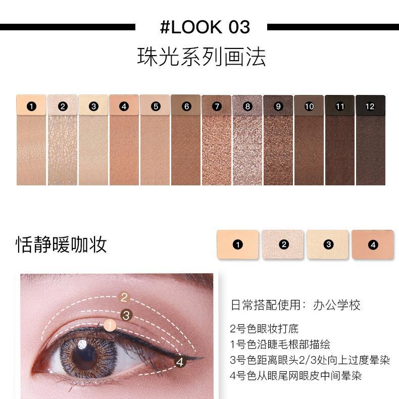 集美优彩妆 milani 12色哑光/珠光眼影盘