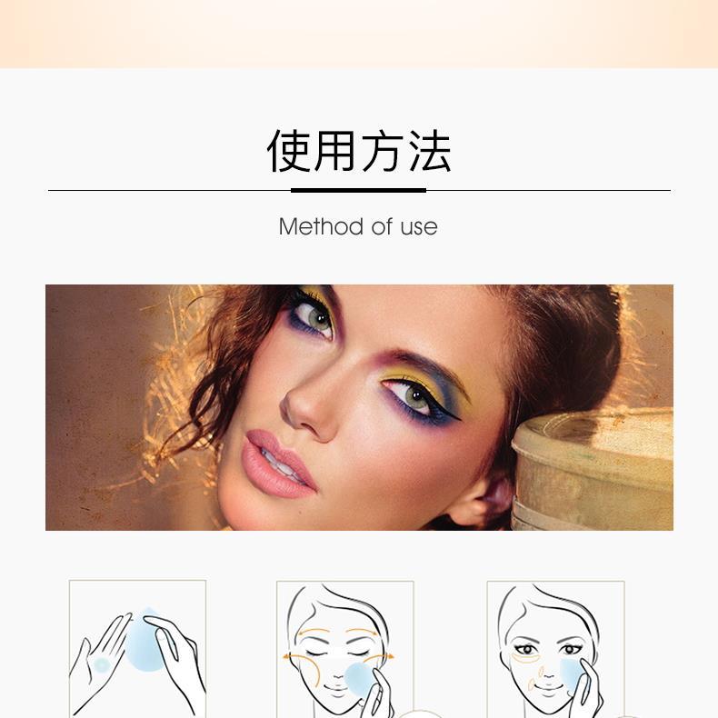 集美优彩妆 Make Up Factory清透控油粉底液