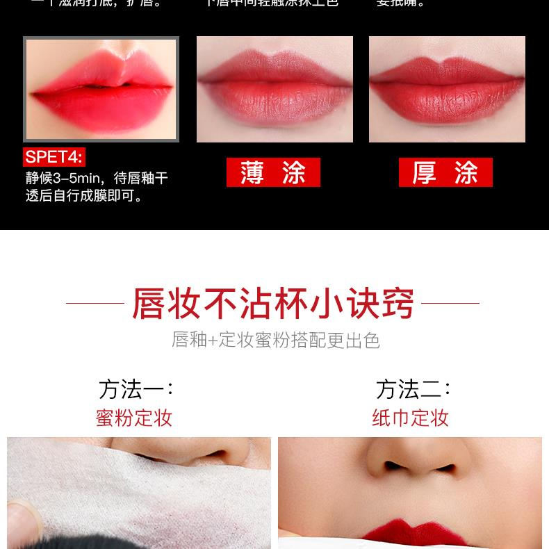 集美优彩妆 Ofra哑光雾面持久液体唇膏