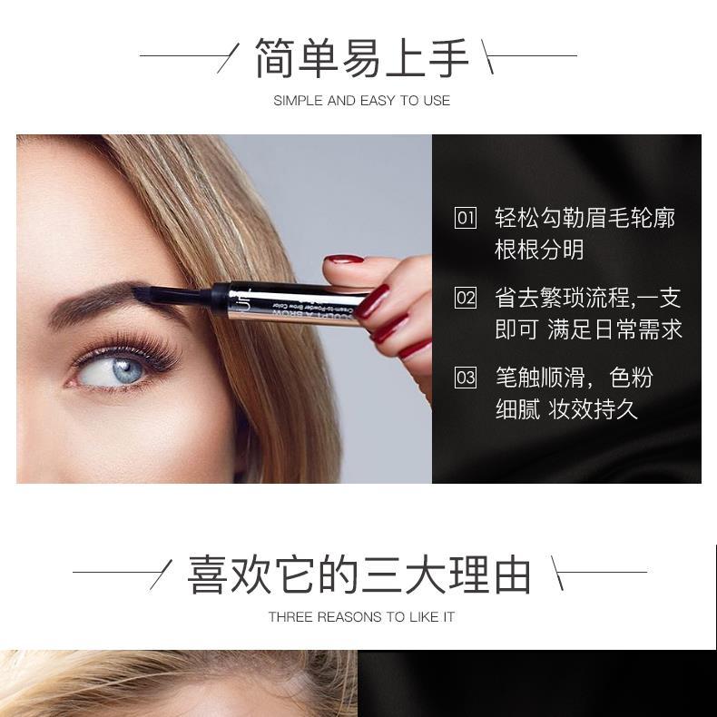 集美优彩妆 purminerals 塑形眉粉笔-浅色