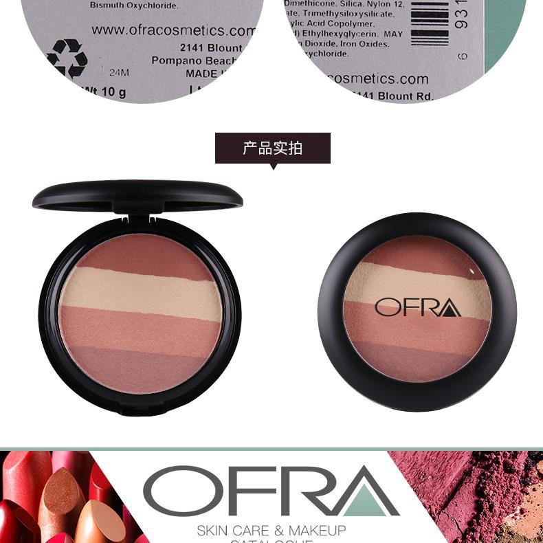 集美优彩妆 Ofra4色条状腮红修容盘