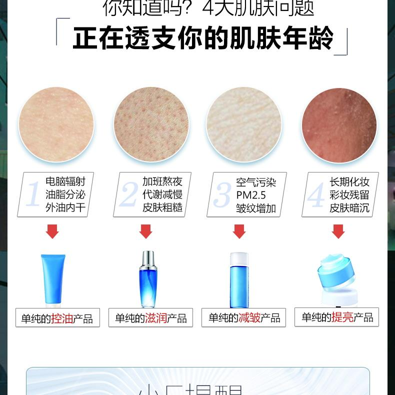 集美优彩妆 Sundari印度楝鳄梨平衡保湿面霜 适合混合型肤质  50ml