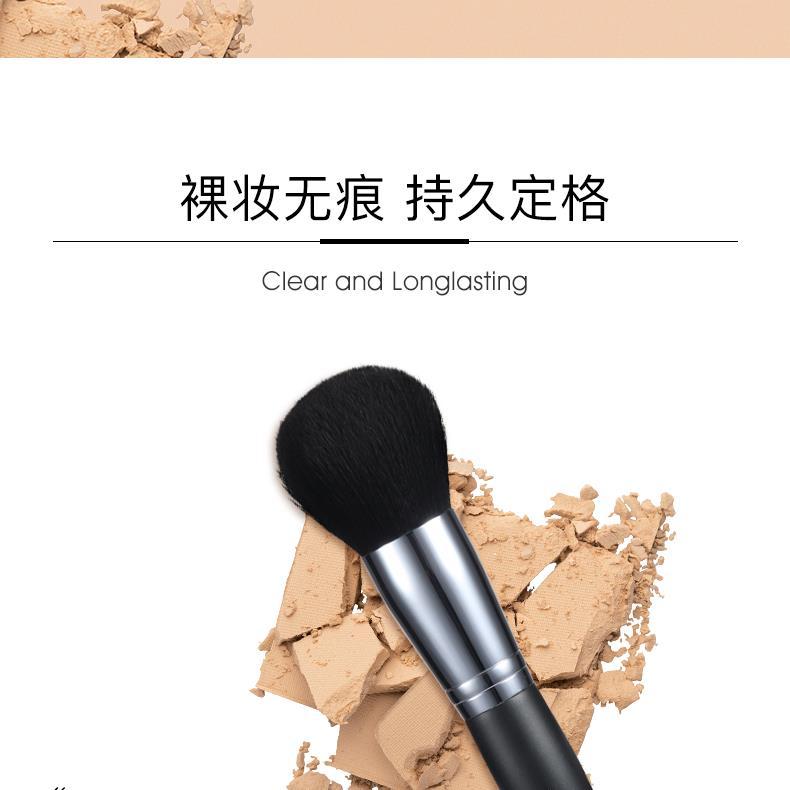 集美优彩妆 COVER FX 散粉刷
