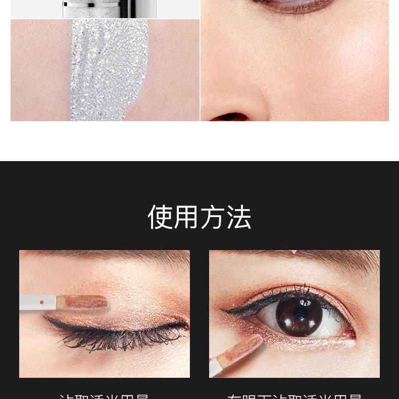 集美优彩妆 Pur限量版液体珠光眼影套装