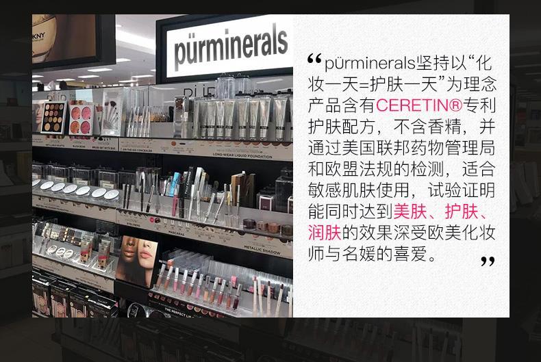 集美优彩妆 Pur化妆刷6件套